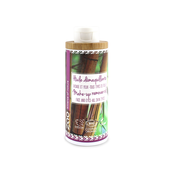 Certified Organic Makeup Remover Oil